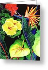 Tropical Flower Arrangement #251 Greeting Card