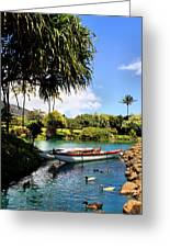 Tropical Plantation - Maui Greeting Card