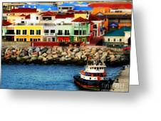 Tropical Port Greeting Card