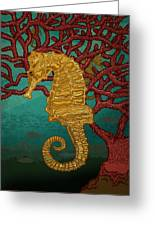 Tropical Seahorses Greeting Card