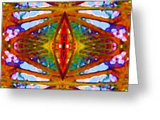 Tropical Stained Glass Greeting Card