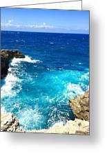 Trou Madame Coco, Grande Terre, Guadeloupe Greeting Card