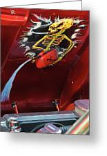 Trouble Under The Hood Greeting Card