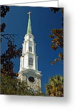 True North - Savannah Steeple Greeting Card