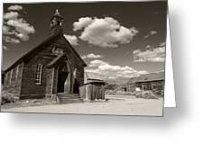 True Religion Tobacco Greeting Card