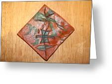 True Shepherd 17 - Tile Greeting Card