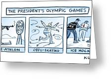 Trump Olympic Games Greeting Card