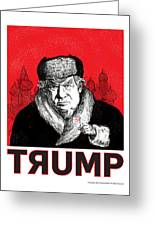 Trumpski Greeting Card