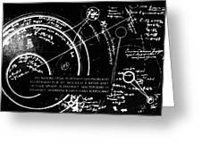 Tsiolkovsky's Works On Space Conquest Greeting Card