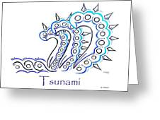 Tsunami Greeting Card