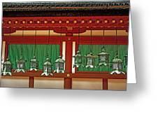 Tsuri-do-ro Or Hanging Lantern #0807-1 Greeting Card
