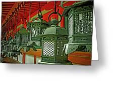 Tsuri-do-ro Or Hanging Lantern #0807-2 Greeting Card