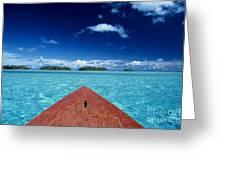 Tuamotu Islands, Raiatea Greeting Card