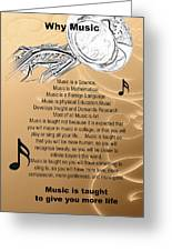 Tuba Why Music T-shirts Posters 4830.02 Greeting Card