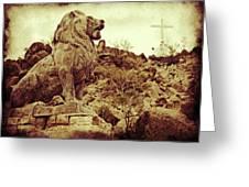 Tucson Lion Greeting Card