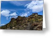 Tucson Mountains Greeting Card