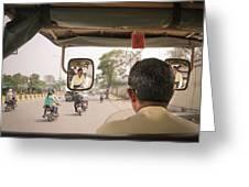 Tuk Tuk View Greeting Card