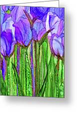 Tulip Bloomies 2 - Purple Greeting Card