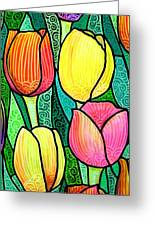 Tulip Expo Greeting Card