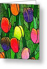 Tulip Glory Greeting Card
