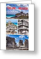Tulum, Mexico Collage Greeting Card