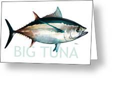 Tuna 001 Greeting Card