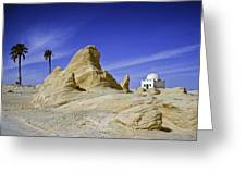 Tunisian Desertscape Greeting Card