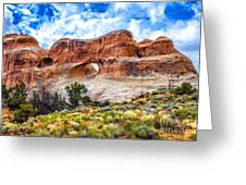Tunnel Arch Trail View Greeting Card