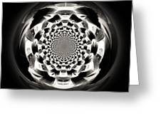Tunnel Illusion Greeting Card