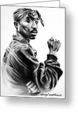 Tupac Shakur Greeting Card