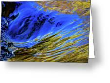 Turbulent Fall Reflections Greeting Card