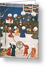 Turkish Astronomers Greeting Card
