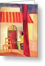 Turkish Cafe By August Macke Greeting Card