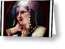 Turkish Gypsy Greeting Card