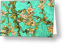 Turquoise Blossom Greeting Card