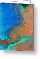 Turquoise Cove Greeting Card