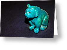 Turquoise Tiger Greeting Card