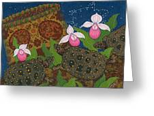 Turtle - Mihkinahk Greeting Card