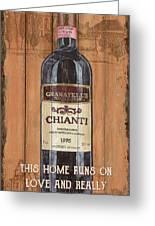 Tuscan Chianti 2 Greeting Card