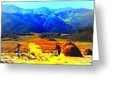 Tusheti Hay Makers IIi Greeting Card