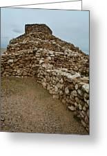 Tuzigoot Ruins No. 1 Greeting Card