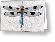 Twelve Spotted Skimmer Greeting Card by Charles Harden