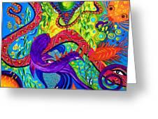 Undersea Adventure Greeting Card