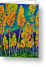 Twilight Aspens Greeting Card