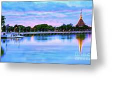 Twilight City Lake View Greeting Card