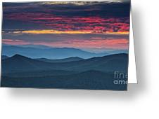 Twilight. Greeting Card