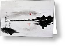 Twilight Journey I Greeting Card