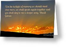 Twilight Of Memory Greeting Card