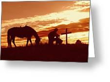 Twilight Prayer Greeting Card