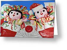Twin Stockings Greeting Card